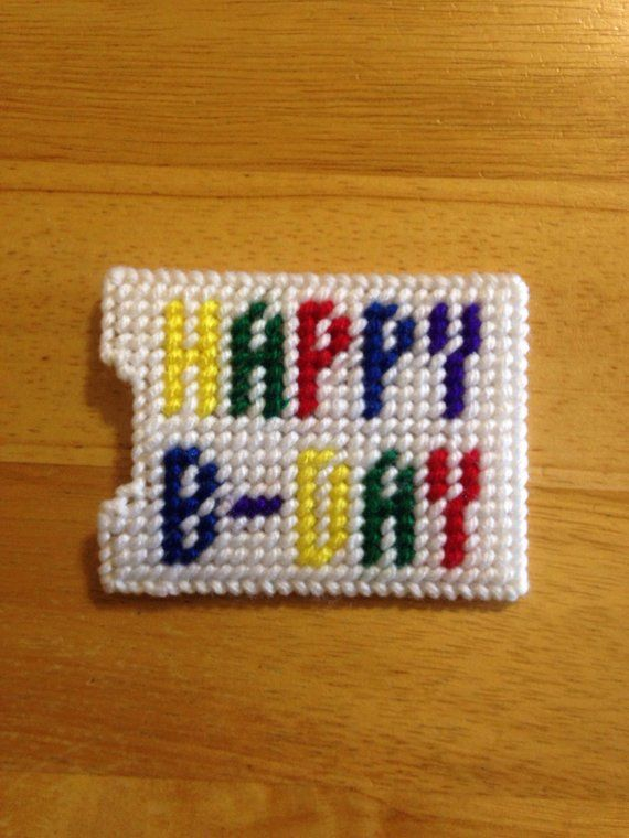 Plastic Canvas,Gift Card Holder,Happy B Day,Gift for Kids,Happy Birthday,Money Wallet,Credit Card Holder,Gift for Her,Gift for Him