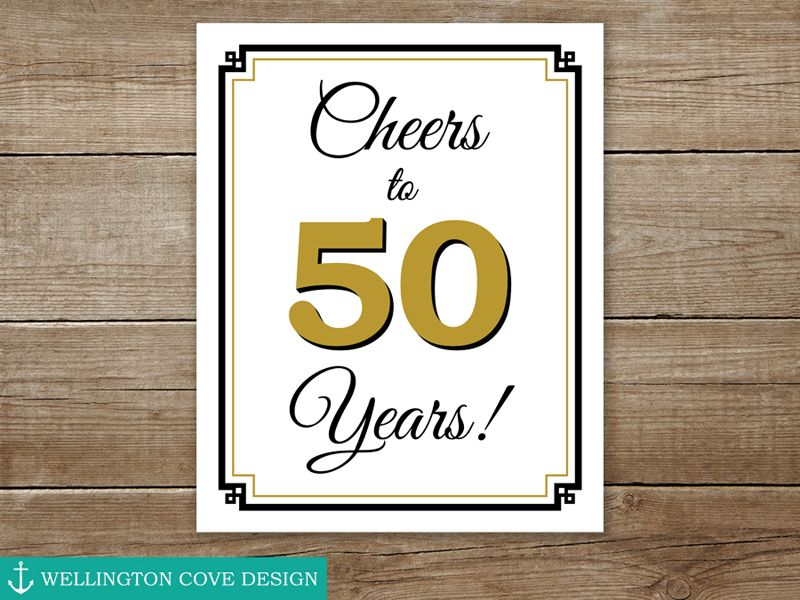 printable cheers to 50 years sign 50th birthday 50th anniversary