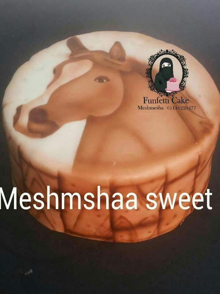 Airbrush cake cake airbrush cake funfetti cake