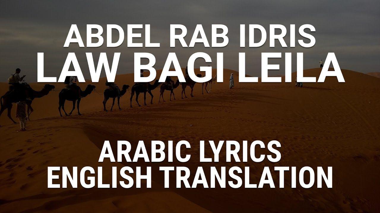 Pin On Music Arabic