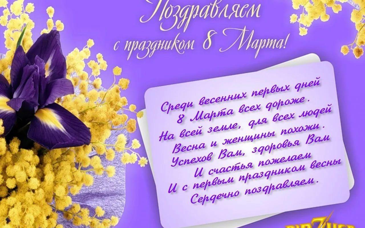 картинки поздравительные открытки на любые праздники кто