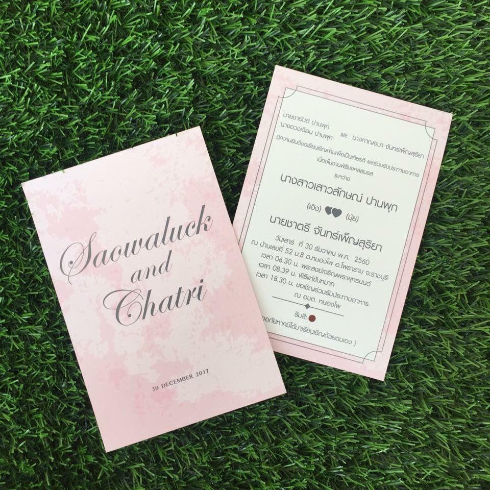 Wedding Invitations Masquerade Wedding Invitations Bridal Invitations