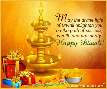 Wealth and prosperity on diwali diwali ecards diwali cards wealth and prosperity on diwali diwali ecards m4hsunfo