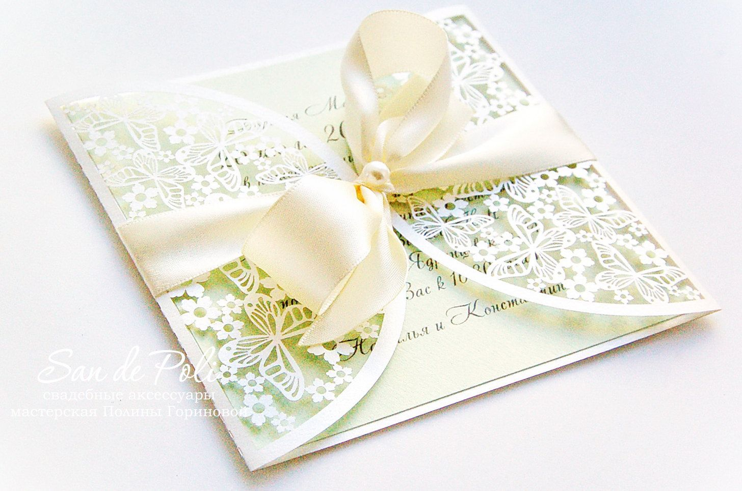 BUTTERFLY Wedding invitation Card COVER Template от EasyCutPrintPD ...