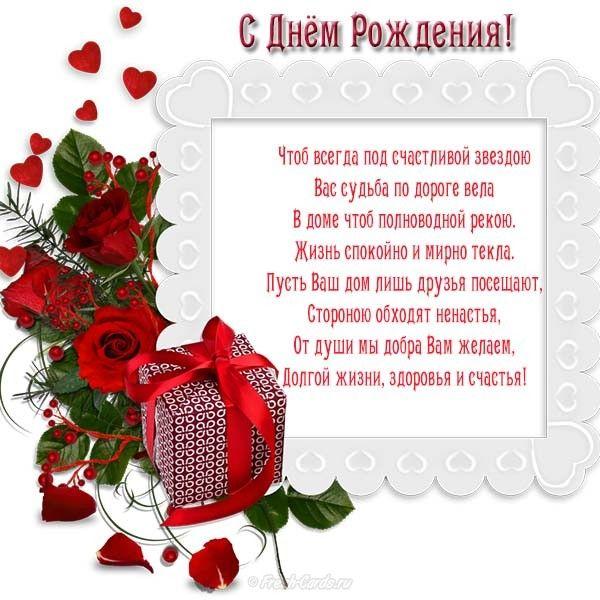 pozdravleniya-s-dnem-molodoj-zhenshine-otkritka foto 7
