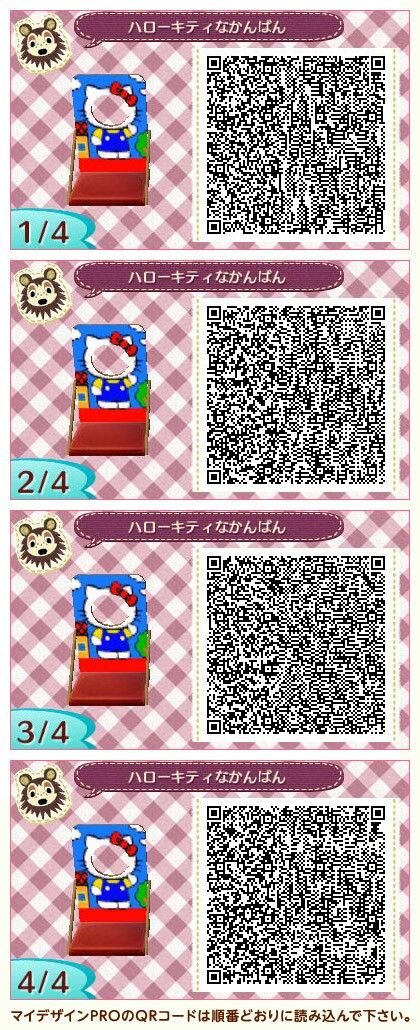 Pin By Karly Starkey On Animal Crossing Qr Codes Animal Crossing