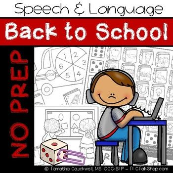 Children are back to school and join in on some school speech therapy fun! Work on Speech and Language Skills with 113 pages of No Prep Back to School fun. Target K, G, F, V, S, Z, L, CH, SH, J, TH, R, RL, and S/L/R blends! Also, target the following language goals: verbs, pronouns, categories, antonyms, synonyms, homonyms, and functions!