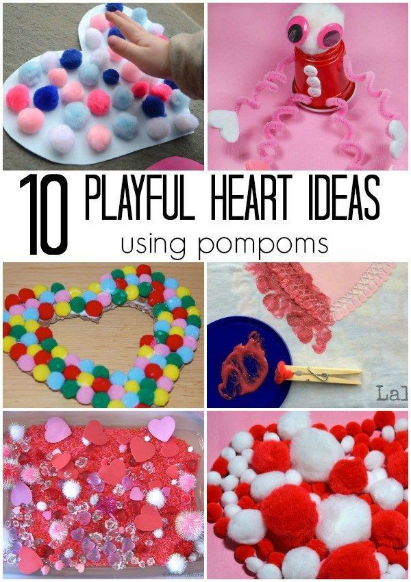 valentine's day pompom activities | sensory play, activities and plays, Ideas