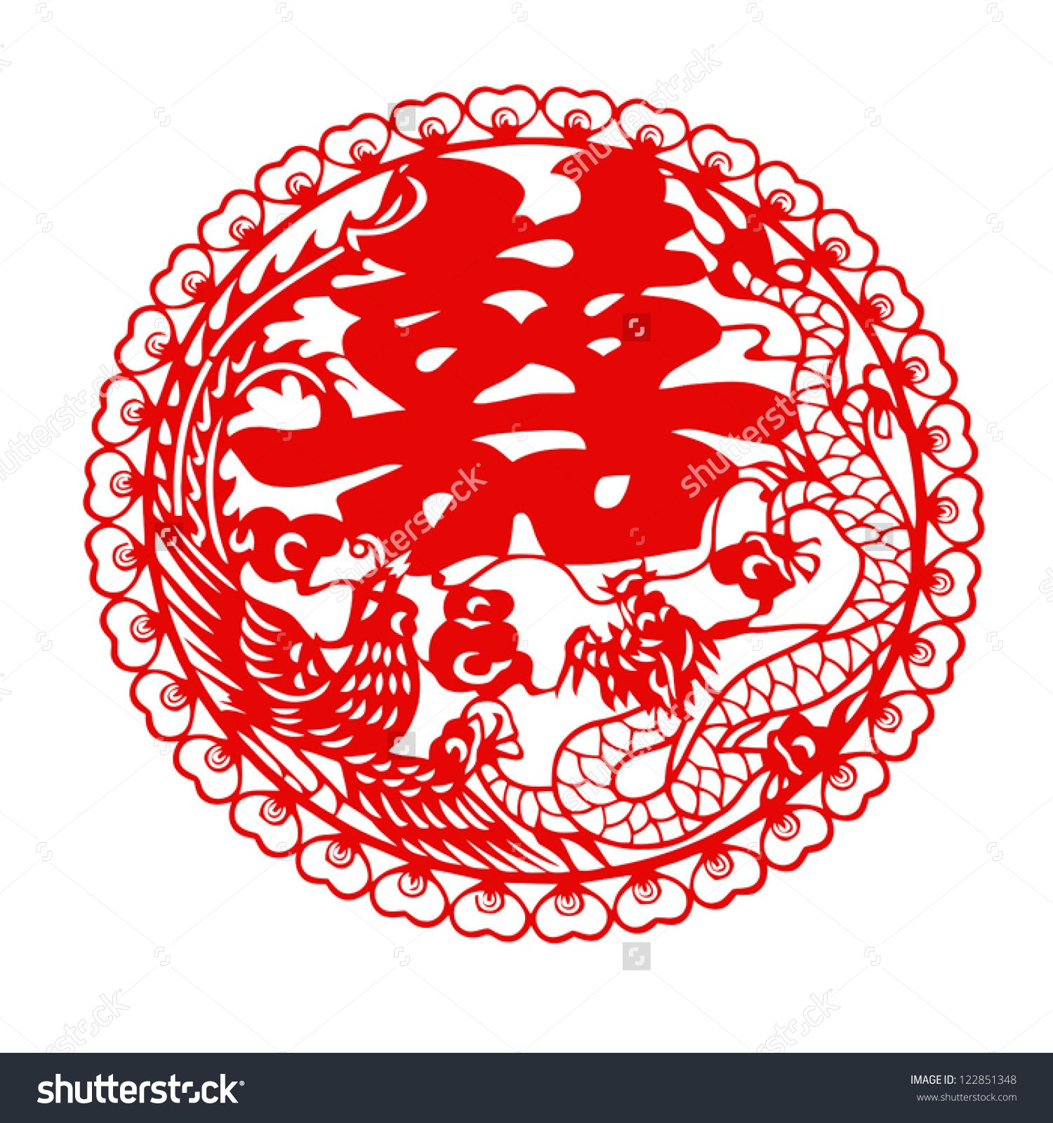 Chinese Symbol Of Double Happiness With Dragon And Phoenix Vector
