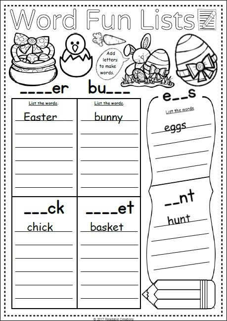 Easter Math & Literacy | Most Popular Teaching Resources ...
