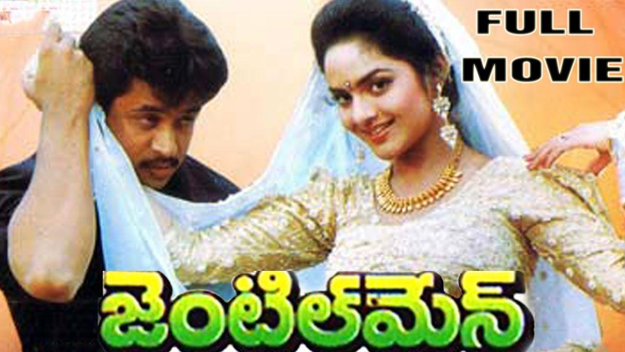 cool Gentleman Full Length Telugu Movie Arjun