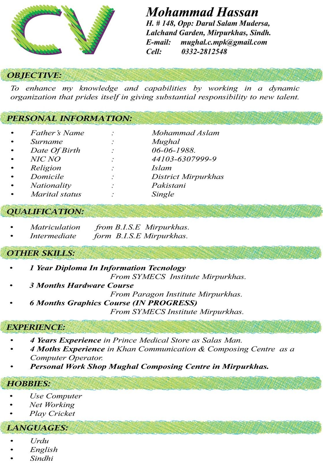 Best Cv Formats Pakteacher 6 Pak Teacher Jobs Updates