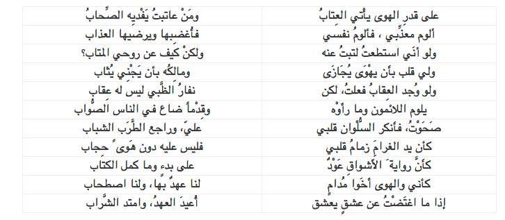 Pin On قصائد مصرية