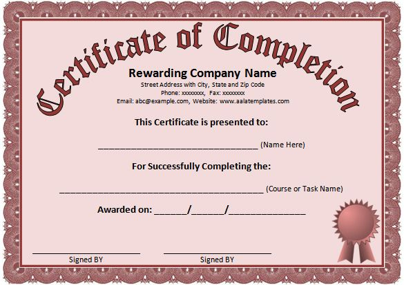Certificate Design Format Certificate Of Completion Word Template