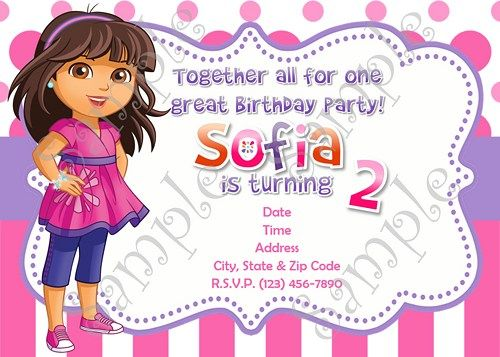 Printable Dora Friends Invitation Dora by PrintMeParties