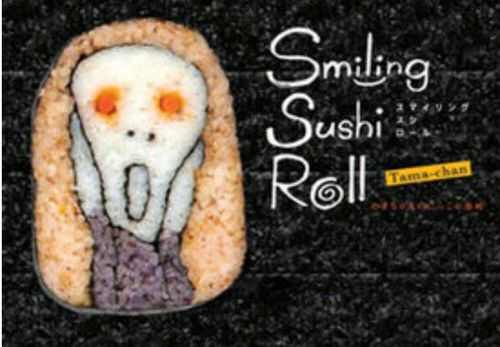 Sushi roll with  Scream in the middle art