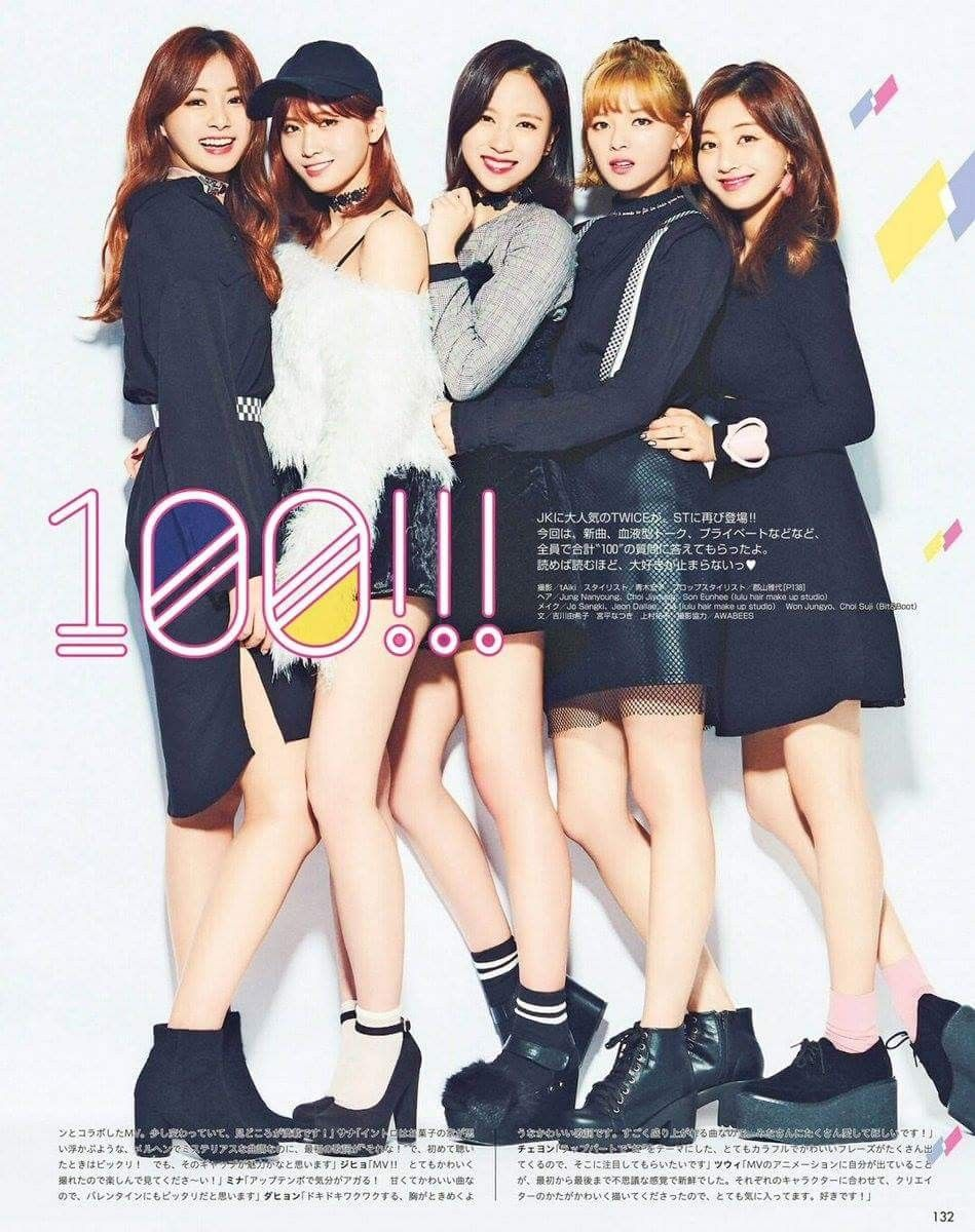 0a02114e34 TWICE × Seventeen Japan Magazine 2018 March