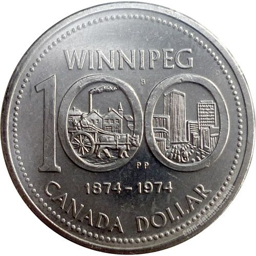 Canadian Coin Collection: 1974 - Winnipeg's Centennial