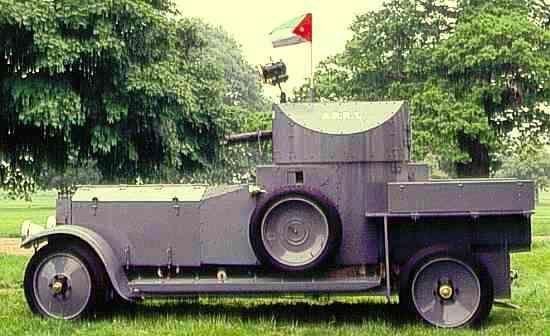 Rolls-Royce Armoured Car Mk I , Pattern 1920