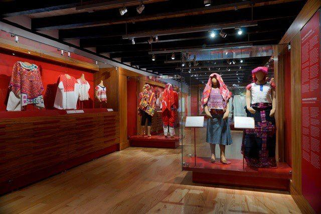 Museo Centro de Textiles del Mundo Maya : Museos México : Sistema de Información Cultural, CONACULTA