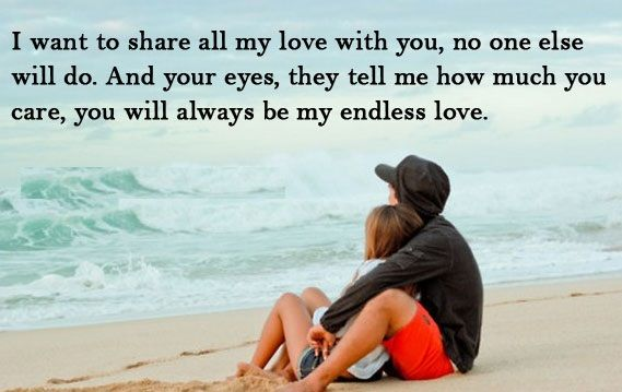 Endless Love Quotes Endless Love Quotes  Google Search  Sunshine Quotes  Pinterest .