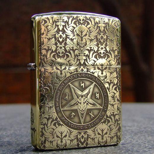 Etching Brass Armor 5 Sides Son Of Satan Zippo Lighter