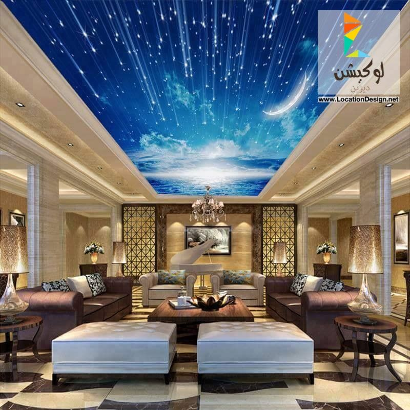 Stretch ceiling egypt for 3d wallpaper for house in malaysia