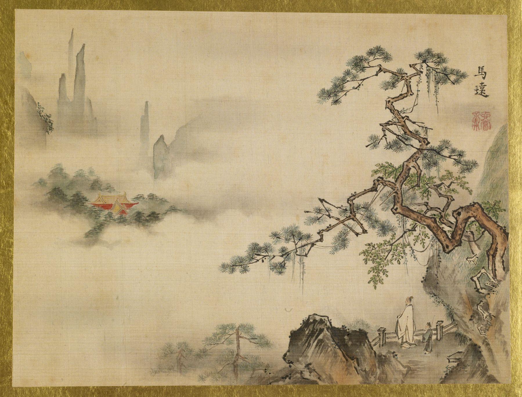 Japanese Landscape Prints - Google