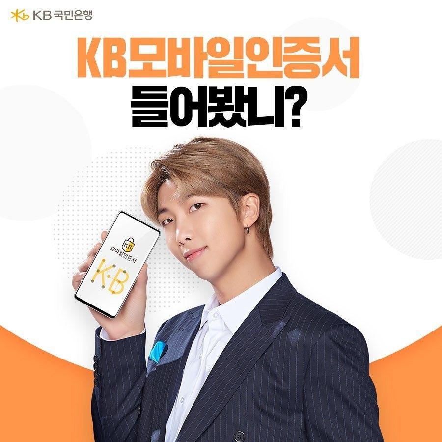 Bts X Kb Kookmin Bank Di 2021