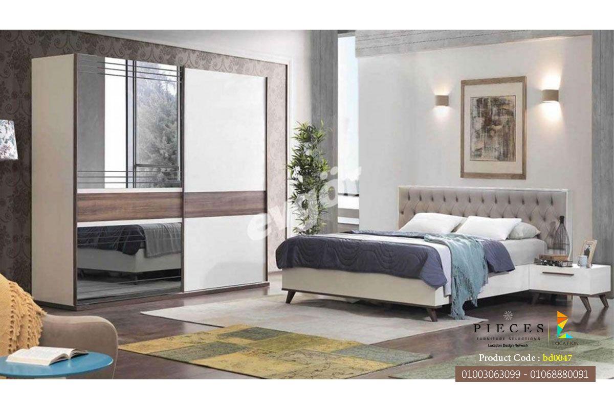 Best كتالوج غرف نوم مودرن كاملة 2019 2020 لوكشين ديزين نت 400 x 300