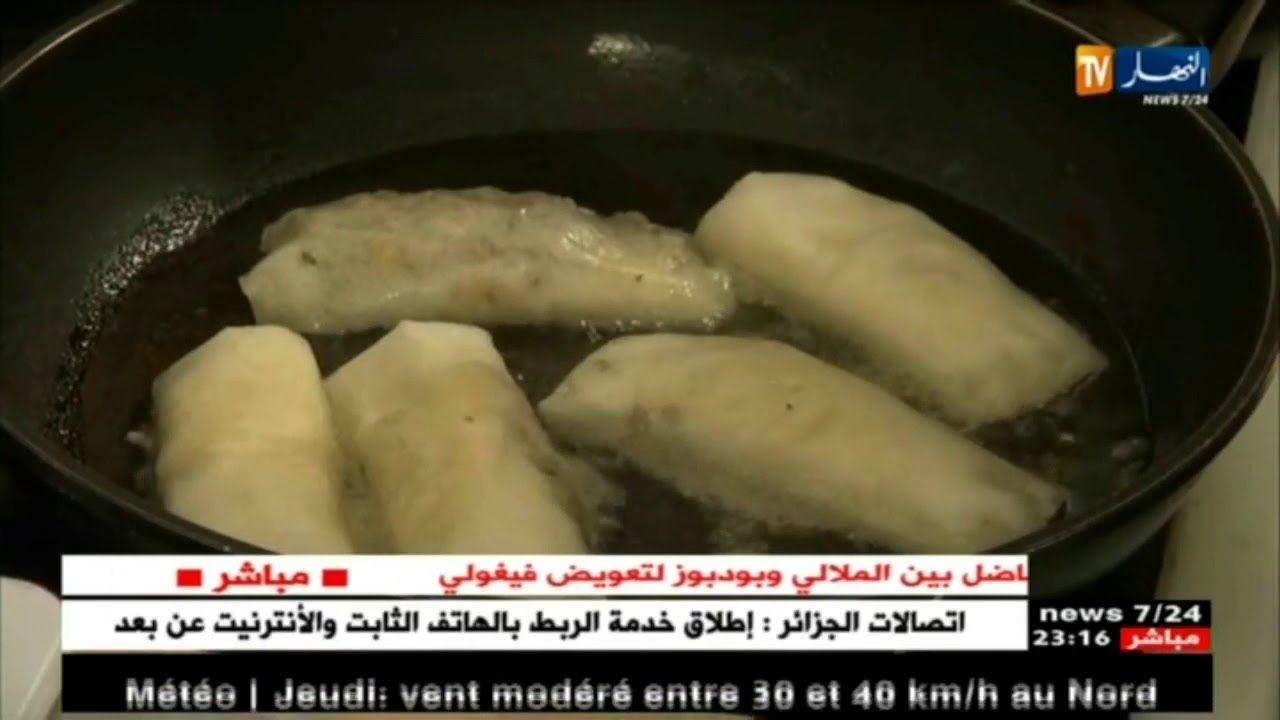 فرنسا رمضان الجزائريين في الغربة نكهة وطن ولمة عائلة Jala Food 40th