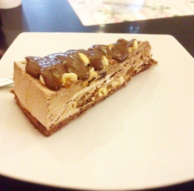 Snickerscake