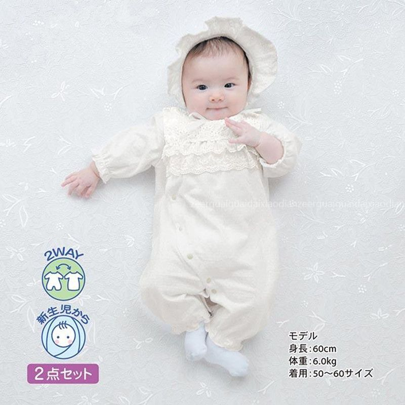 Spring And Autumn 100 Cotton Baby Romper Girl High Quality Infant