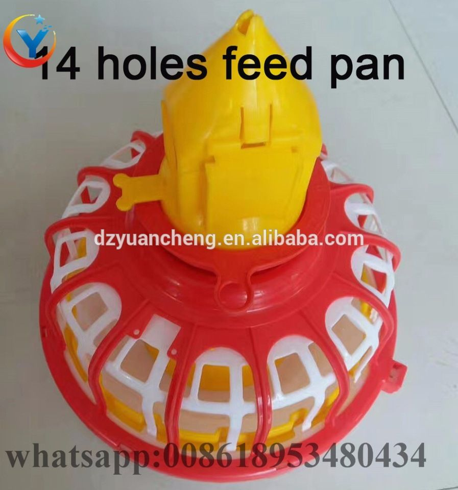 Poultry Shed Design Broiler Pan Feeder Feeder pan for feeding system