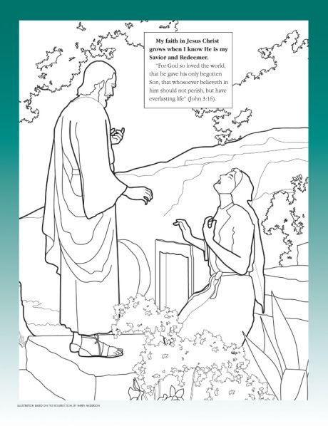 Easter coloring page | LDS Lesson Ideas | Primary | Pinterest