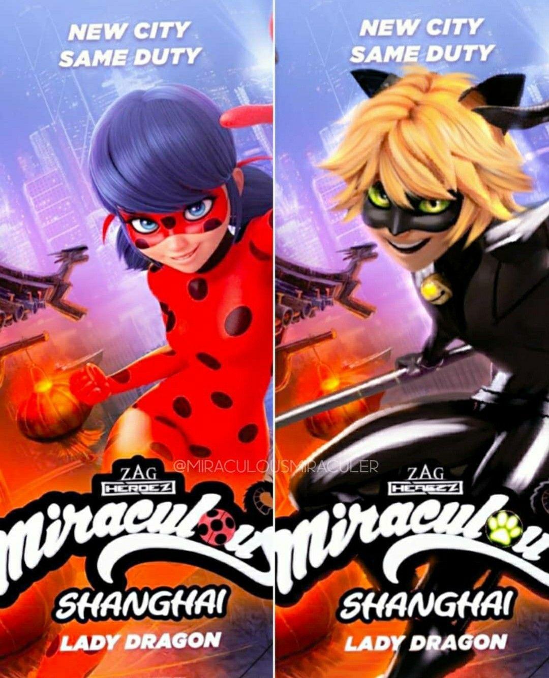 Photo of Cat Noir Shanghai special episode poster edit
