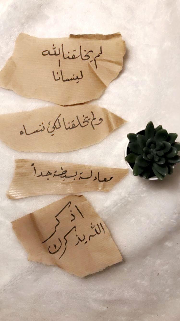سناب سناب تصوير تصوير سنابات سنابات اقتباسات اقتباسات قهوة قهوة قهوه قهوه صباح صباح Islamic Quotes Wallpaper Arabic Quotes Drawing Quotes