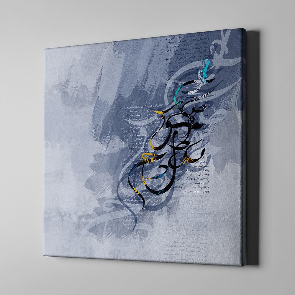 Bari Gallery لغة القرآن لوحة كانفس لوحة فنية جدارية للمنزل Canvas Wall Collage Art Wall Canvas