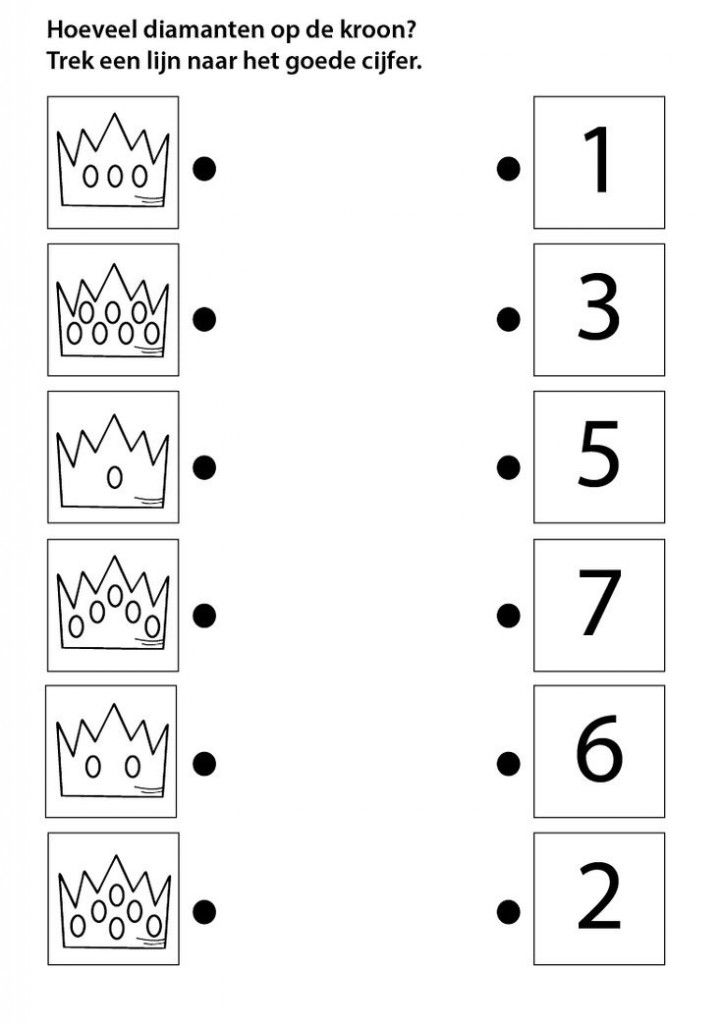 free printable crown worksheet (1) | Crafts and Worksheets for ...