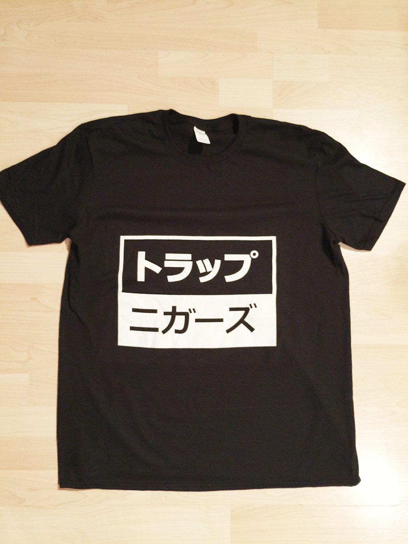 Japanese Katakana Trap streetwear Shirt (16.00 USD) by SquabCreativeStudio