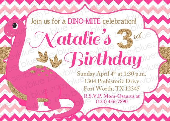 Girl Dinosaur Birthday Party Invitation Pink By ZoeyBlueDesigns