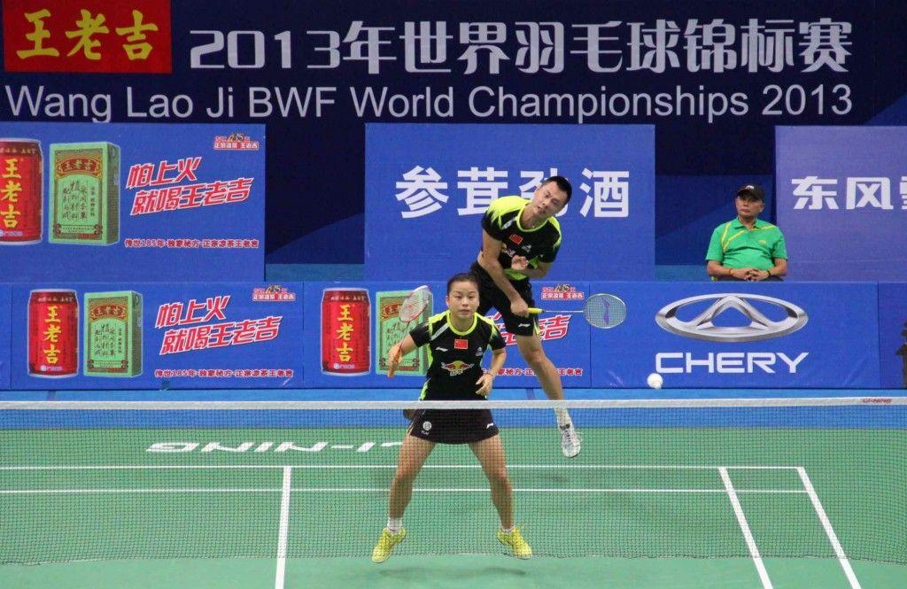 Xu Chen Smashes A Winner During A Tough Second Round Encounter Badminton World Championship World