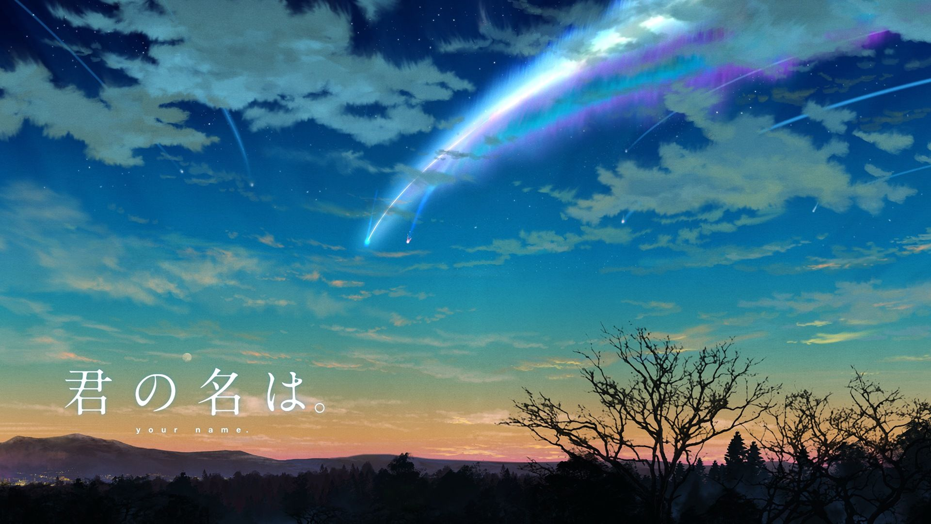 Kimi No Na Wa Your Name Anime Sky Scenery Comet Clouds Wallpaper