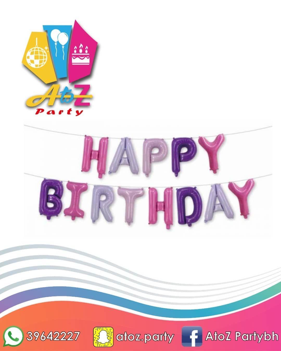 طقم بالونات قصدير كلمة Happy Birthday حرف حجم الحرف انش السعر Foil طقم بالونات قصدير كلمة Happy Birthday Birthday Trading Strategies Happy Birthday