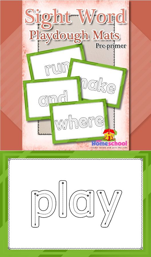 PrePrimer Sight Words Playdough Mats  Primer Benefit And Child
