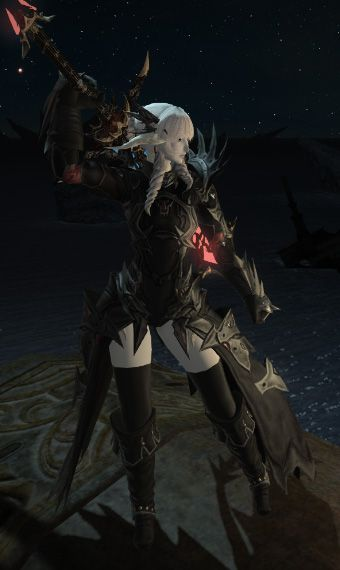 Browse Glamour Sets | Eorzea Collection | Final Fantasy