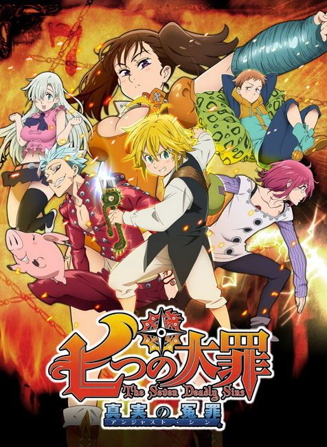 Photo of 006 The Seven Deadly Sins – Japanese Manga Series Anime 14″x19″ Poster