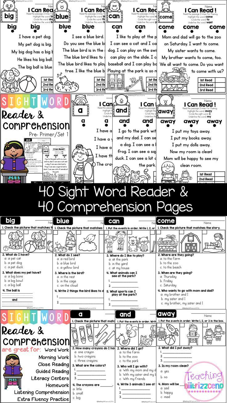 - Sight Word Reader And Comprehension (SET 1)