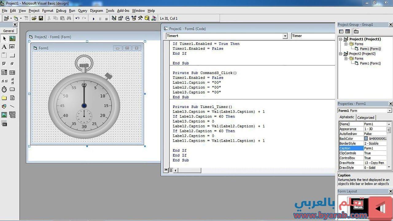 تعلم فيجوال بيسك شرح طريقة عمل Stopwatch ساعة إيقاف Stopwatch Program In Visual Basic 6 0 Microsof Coding Timer