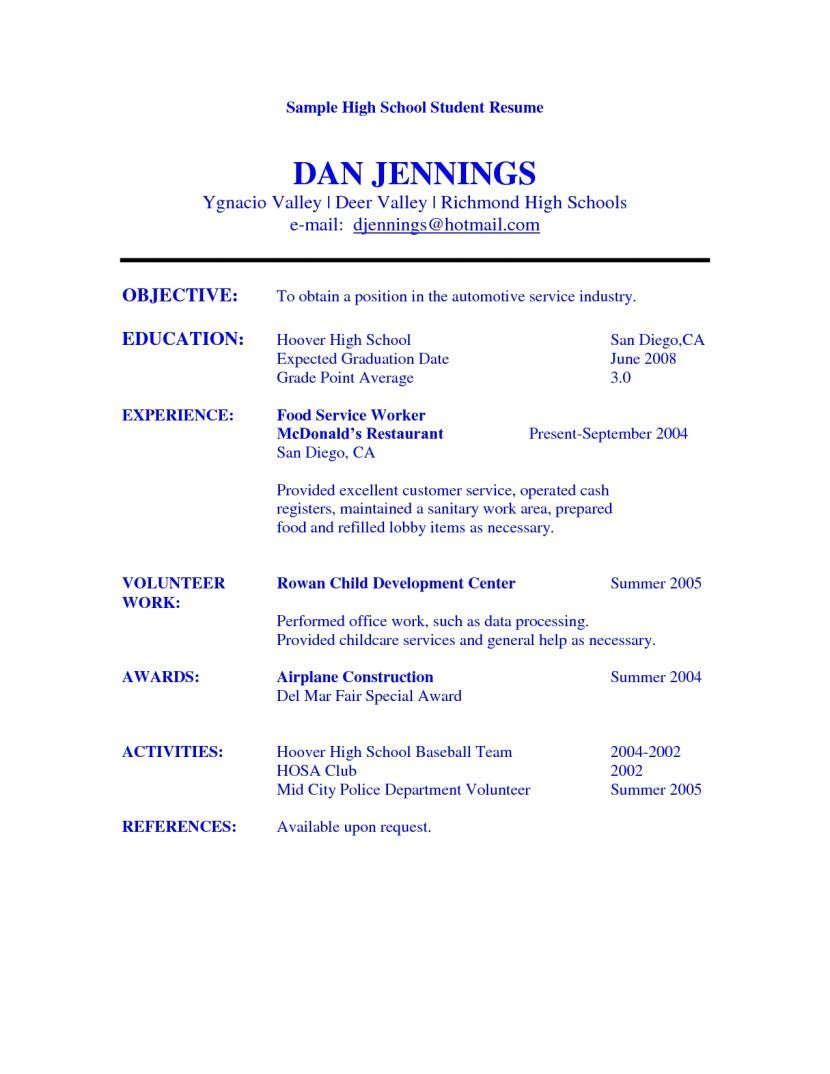 Job Resume Template For High School Student Cover Letter Examples